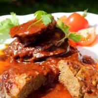 מפרום חצילים בסיר לבישול איטי